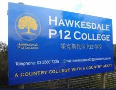 Hawkesdale_logo